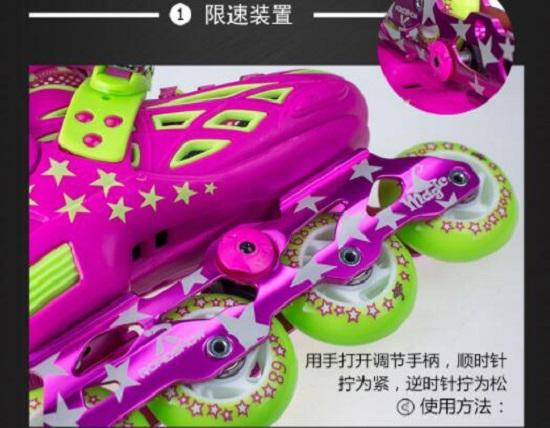 乐秀KX2S儿童轮滑鞋的限速装置