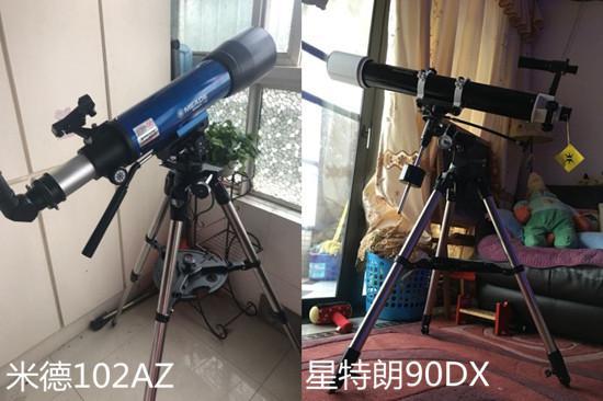 米德和星特朗天文望远镜哪个好