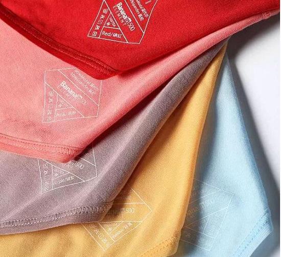 各种颜色的内裤