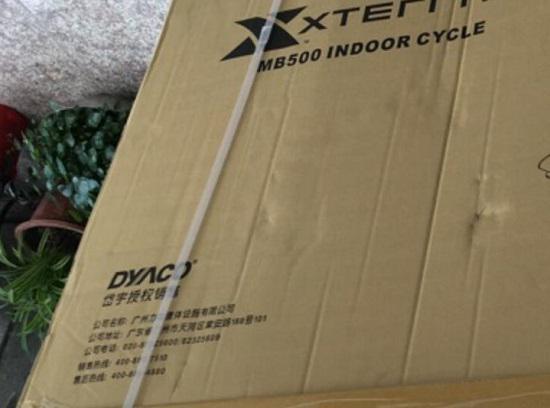 司特拉动感单车外包装