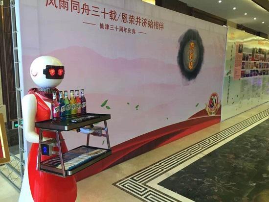 送餐机器人靠谱吗
