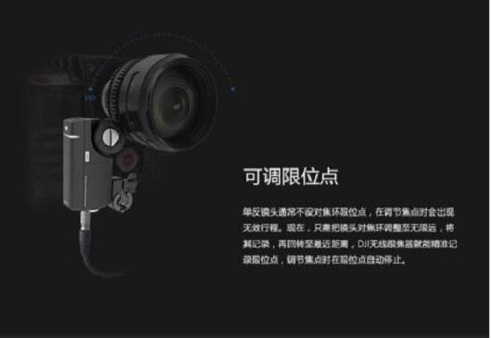 大疆无线跟焦器的控制端与镜头