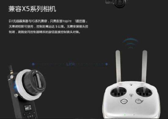 大疆无线跟焦器与X5系列相机