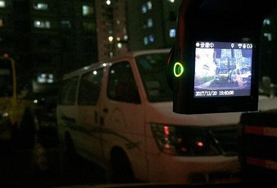 360G300行车记录仪