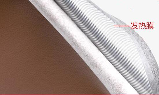 电热桌垫的结构