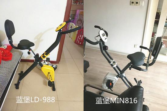 蓝堡LD-988和MIN816健身车有何不同