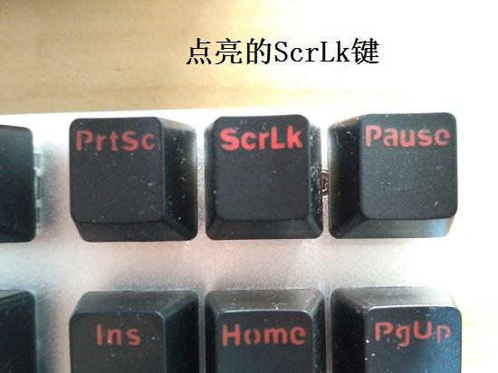 雷柏87键茶轴机械键盘