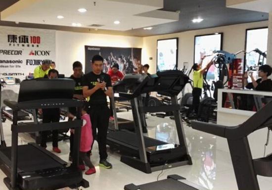 健身器材连锁店