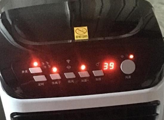 空调扇式空气加湿器