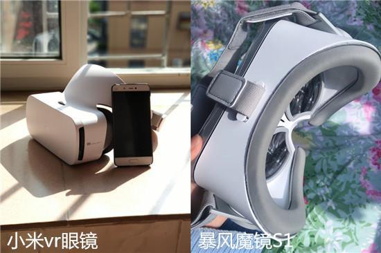 小米VR眼镜和暴风魔镜哪个好
