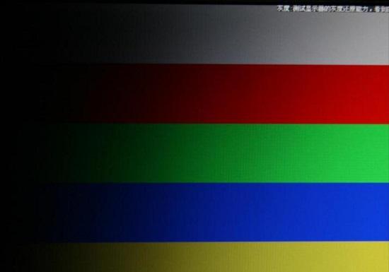不同对比度下的色彩饱合度(左为低对比度)
