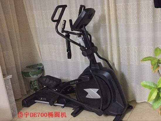 岱宇DE700椭圆机