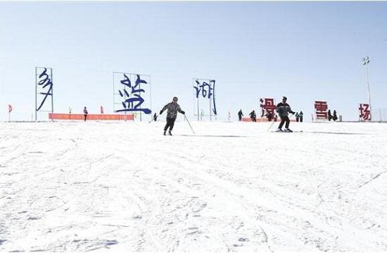 多蓝湖滑雪体验