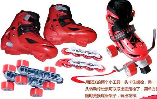 单排、双排两用轮滑鞋