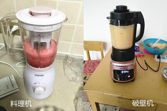 料理机和破壁机有何不同