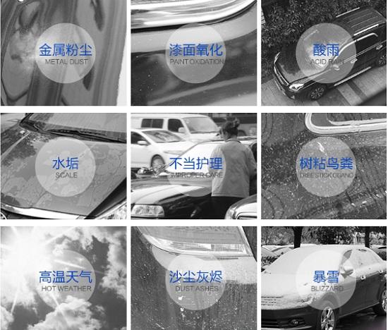 打蜡后可以保护车漆