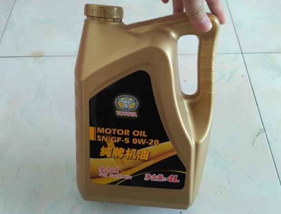 丰田专用纯牌0W-20机油