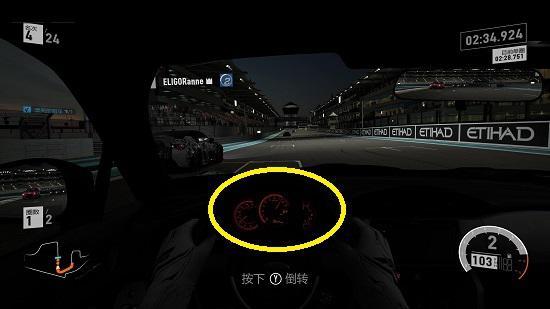 xbox one x赛车游戏的主画面及局部截图