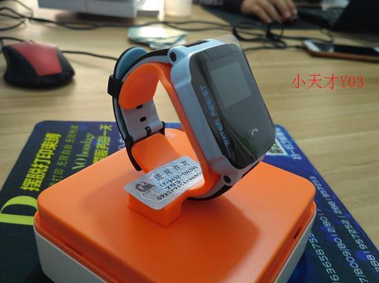 小天才电话手表Y03与Z3有何不同