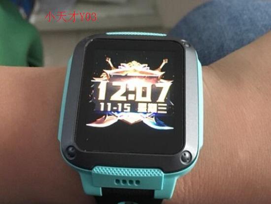 x小天才电话手表Y03