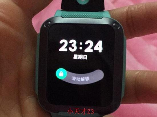 小天才电话手表Z3