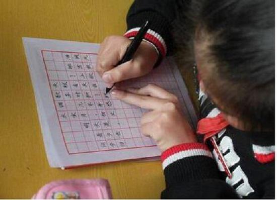 小学生练字贴哪种好用