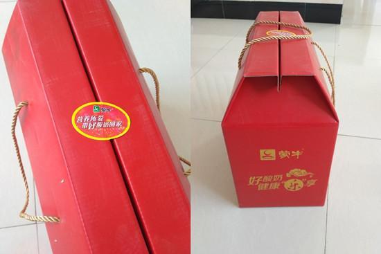 礼盒外包装