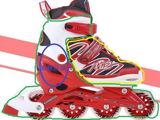 尺码可调式儿童轮滑鞋