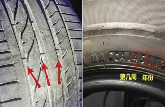 轮胎的安全线及生产日期