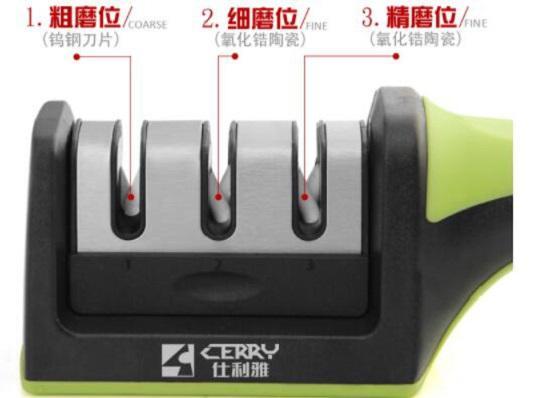 升级版磨刀器