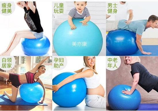 如何挑选瑜伽球