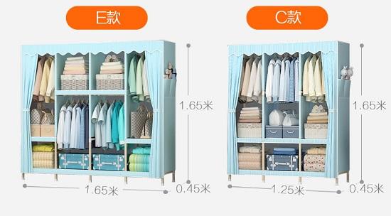 布衣柜尺寸选择