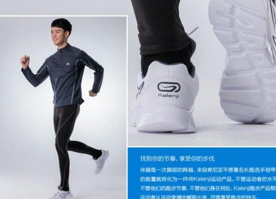 鞋底没有耐磨层的跑步鞋