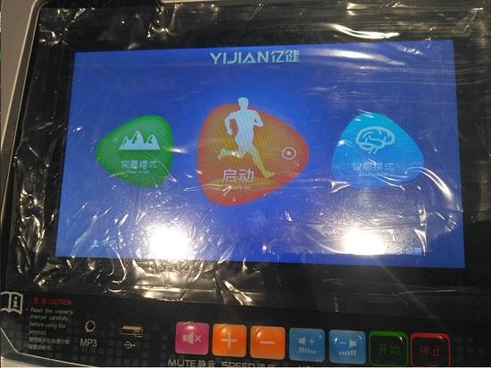 彩屏跑步机显示屏