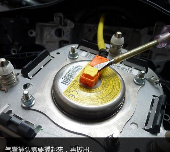 拔出气囊连接线插头