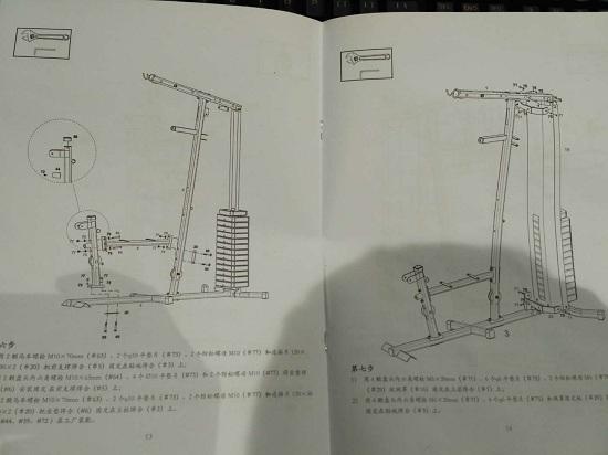 军霞综合训练器组装图纸