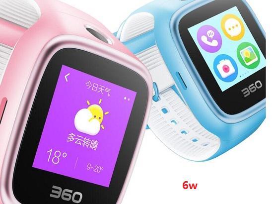 6w电话手表