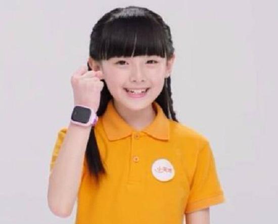 儿童电话手表越贵越好吗?