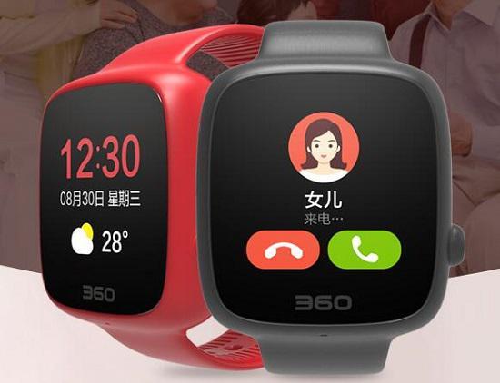 360老人电话手表怎么样?