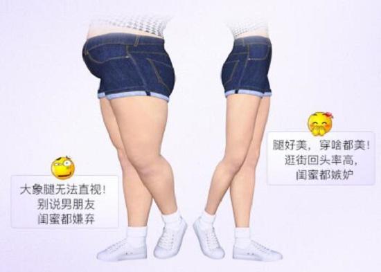 某瘦腿仪产品的广告图
