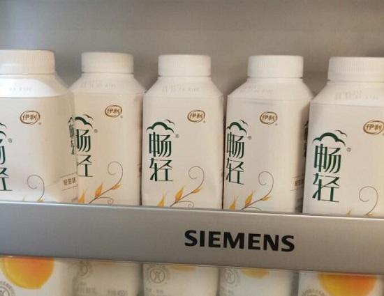 减肥可以喝酸奶吗