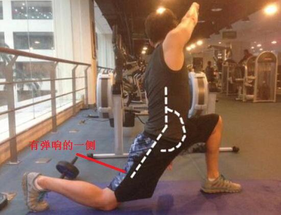 髂腰肌的拉伸