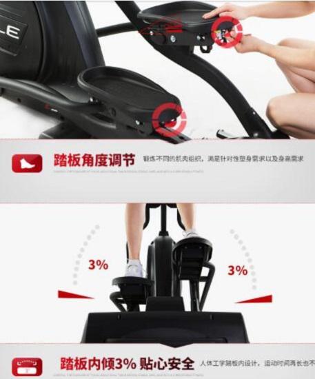 轻微内倾、角度可调的椭圆机踏板