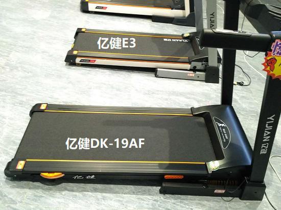亿健E3和亿健DK-19AF跑步机有何不同