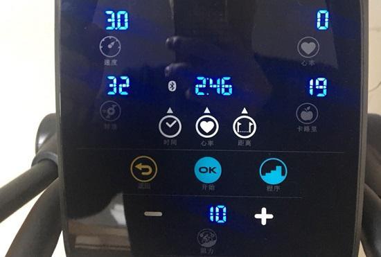 迪卡侬高端椭圆机的仪表盘