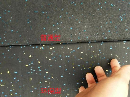 不同品质的橡胶地垫