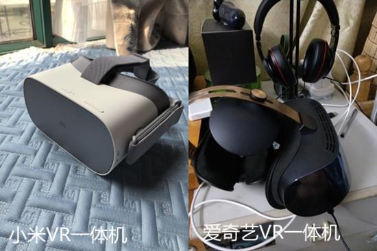 小米和爱奇艺VR一体机哪个更好