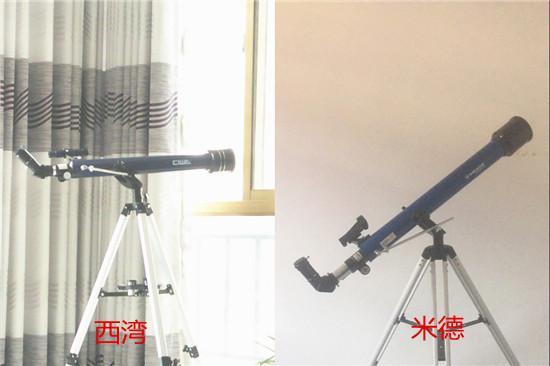 西湾和米德入门级天文望远镜对比