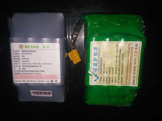 新旧两组电池组