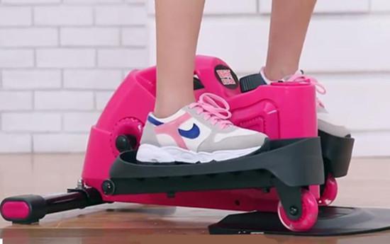 磁控阻力踏步机